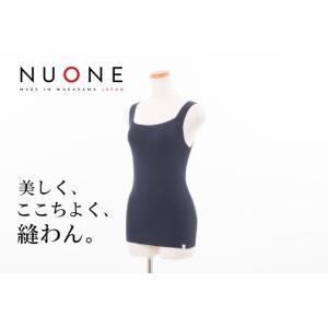 ヌワン NUONE リブキャミソールタンクトップ NU007/B23170 日本製 国産 インナーアイテム 海島綿 最高級 コットン 手洗い可能 洗濯ネット付き 暖かい 肌触り コ|premium-lingerie