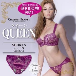 (ポイント3倍) チェスニービューティ/CHASNEY BEAUTY ショーツ Cb125/CB3130/12 Queen ショーツ レース レディース SML ラズベリー|premium-lingerie