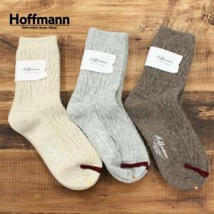ホフマン Hoffmann レディース 靴下 ソックス ウール アンゴラ  ケーブル柄 国産 日本製 おしゃれ プレゼント ギフト 7978 Ho059 09グレー 12オートミール 24モ|premium-lingerie