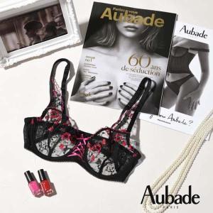 オーバドゥ Aubade ハーフカップ ブラ ブラジャー 快楽の路 高級 レディース 下着 インポート 高級 ランジェリー セクシー レース 花柄 刺繍 透け エロ かわいい|premium-lingerie