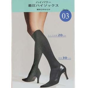 ナイガイ NAIGAI 着圧靴下 靴下 ソックス ハイソックス 着圧ソックス 着圧 強め ハイパワー 血流改善 むくみ むくみ改善 履き口 やわらか 履き心地 抜群 ビジネ|premium-lingerie