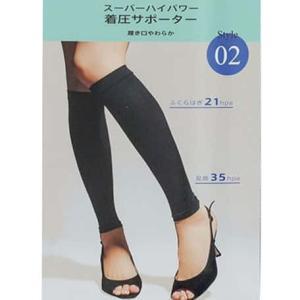 ナイガイ NAIGAI 着圧サポーター レディース 足用 ふくらはぎ むくみ解消 履き口やわらか オフィス 黒 肌色 ブラック ベージュ フリーサイズ LEG052 3070-302|premium-lingerie