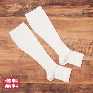 砂山靴下 コクーンフィット Cocoonfit 着圧 サポーター レッグサポーター レディース 足用 薄手 乾燥 ふくらはぎ 引き締め お肌 なめらか 敏感肌 日本製 国産 天|premium-lingerie
