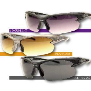 アスリート・UV400アイウエア3色セット(高機能/アスリート仕様/超耐久素材/紫外線カット/超軽量/割れにくい/装着ストレス感ゼロ/ユニセックス)|premium-pony