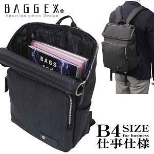 BAGGEXドラムリュック(メンズ,バジェックス,撥水加工,レイニーボーイ,ビジネスバッグ,メランジ,バッグ,バッグパック,リュックサック) premium-pony