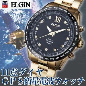 送料無料エルジン11点ダイヤGPS衛星電波ウォッチ (ELGIN,メンズ,腕時計,天然ダイヤ,ダイヤモンド,GOLD,LEDライト,防水,蓄光針,時刻調整)|premium-pony