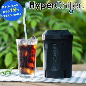 ハイパーチラー (アイスコーヒーメーカー,急速冷却,Hyperchiller,熱々コーヒーを1分でアイスコーヒーに,アイス珈琲,氷不要,薄まらない,淹れたて) premium-pony
