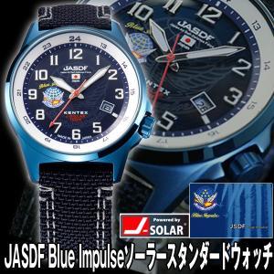 JASDF Blue ImpulseソーラースタンダードウォッチS715M-07 (KENTEX ブルーインパルス JSDF 自衛隊 腕時計 メンズ) premium-pony