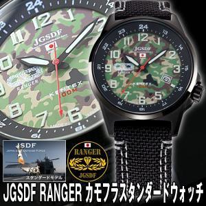 JGSDF RANGERカモフラ スタンダードウォッチS715M-08 (KENTEX ケンテックス JSDF 腕時計 メンズ 陸上自衛隊 日本製 レンジャー) premium-pony