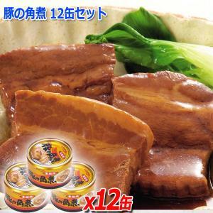 豚の角煮 12缶セット (豚バラ肉 缶詰 柔らかく煮込ました 豚の角煮丼 ジューシー 酒の肴 豚肉 名産 銘品 グルメ しょうが風味タレで味付)|premium-pony