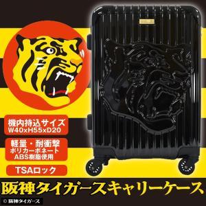 阪神タイガースキャリーケース(33L)(スーツケース 機内持ち込み キャリーバッグ TSAロック搭載 Tigers 出張 旅行 プロ野球 虎)|premium-pony
