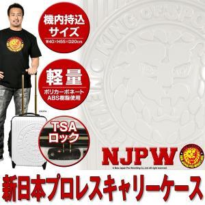 新日本プロレスNJPWキャリーケース(33L)(スーツケース 機内持ち込み キャリーバッグ TSAロック搭載 NPJW 出張 旅行 ドラマ 99.9 使用)|premium-pony