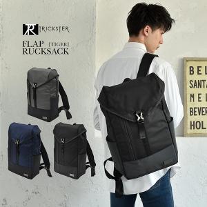 TRICKSTERトリックスターフラップリュックサック「TIGER(タイガー)」(Brave Collection メンズバッグ カバン 鞄 B4サイズ ビジネス 撥水 通勤 通学)|premium-pony