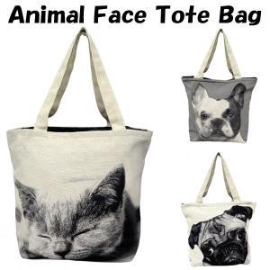 アニマルフェイストートバッグ (男女兼用,猫のフェイス柄,犬のフェイス柄,キャットフェイス,ドッグフェイス,アメショ,テリア,パグ,フレンチブル)|premium-pony