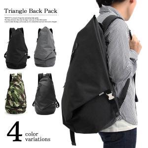 REGiSTAナイロントライアングルバックパック「537」(リュックサック バックパック バッグ カジュアルバッグ 通勤 通学 旅行 鞄 大きめ 大容量)|premium-pony