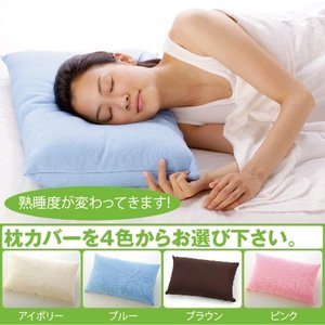 3フィットウレタン構造究極の安眠枕|premium-pony