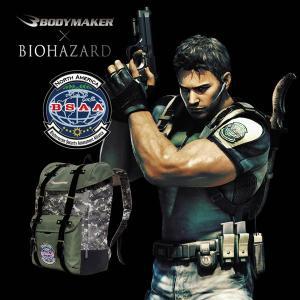 BIOHAZARD BSAA BMバックパック(バイオハザード/BODYMAKER/ボディメーカー/リュック/20リットル/大容量/ポリエステル/合成皮革/ポケット/サバイバル)|premium-pony