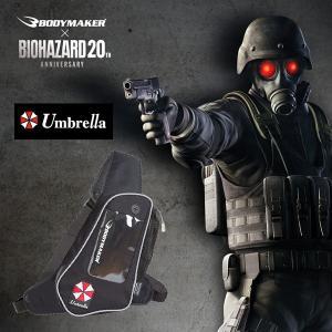 BIOHAZARD Umbrella ボディバッグ(バイオハザード/BODYMAKER/ボディメーカー/ワンショルダーバッグ/撥水加工/スポーツ/サバゲー/ランニング)|premium-pony
