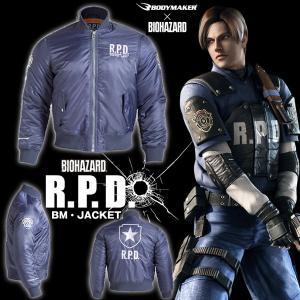 BIOHAZARD R.P.D. BMジャケット Type.MA-1(バイオハザード メンズ 防寒アウター ミリタリー仕様 ブルゾン ブラック 黒 カプコン)|premium-pony