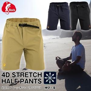 4Dストレッチハーフパンツ(男女兼用,サマーパンツ,どんな方向にも伸びる,ナイロン,ポリウレタン,軽量,伸縮性,耐摩耗性,吸水性,吸湿性)|premium-pony