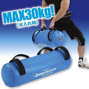 送料無料ウォーターバッグ30kgブルー (トレーニング,重量,重心,水使用,重心移動,体幹強化,水量調整可能,体幹バランス,MAX30kg)|premium-pony