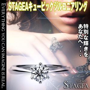STAGEA(ステージア)キュービックジルコニアリング (指輪 レディース 11-13号 サイズ調整可能 CZリング 開運リング 品質保証書付き)|premium-pony