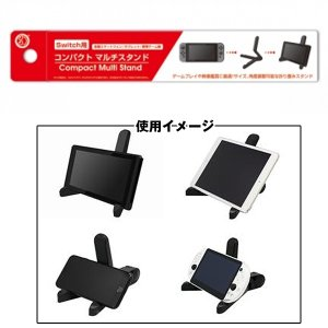 コンパクトマルチスタンド「Switch用/各種スマートフォン/タブレット/携帯ゲーム機」 (スイッチ,コンパクトスタンド,角度調整,ゲーム,動画鑑賞) premium-pony