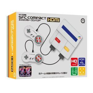 エスエフシーコンパクトHDMI「SFC互換機」 (クリア,色鮮やか,本体,コントローラ2個,HDMIケーブル,AV端子ケーブル,ACアダプタ,オールインパック) premium-pony