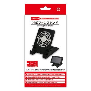 Switch用冷却ファンスタンド (スイッチ,クールファン,熱対策,コンパクト,折りたたみ,USB電源,本体設置したまま充電可能,ゲームプレイ,動画鑑賞) premium-pony
