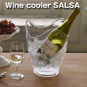 ワインクーラーSALSA (パーティー小物 食器小物 カトラリー テーブルウェア おすすめワインクーラー ワインギフト)|premium-pony