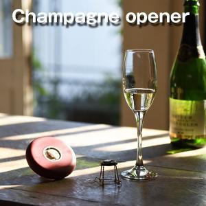 シャンパンオープナーHOOPLAレッド (おすすめシャンパンオープナー ドイツ製 コルク栓に装着 くるっと回す 簡単に開けられる)|premium-pony