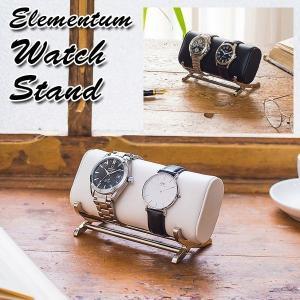 エレメンタムウォッチスタンド(腕時計スタンド 腕時計ケース ウォッチケース メンズ腕時計専用ケース バレンタインギフト クリスマスギフト ) premium-pony