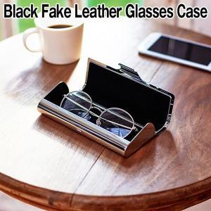 ブラックフェイクレザー・メンズメガネケース(メンズメガネケース 男性用メガネ入れ 合皮製 メタルフレーム眼鏡ケース)|premium-pony