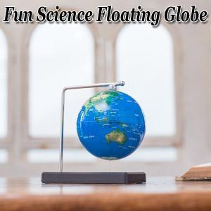 フローティング地球儀 (浮かぶ地球儀 卓上インテリア 磁力 インテリアオブジェ 回転 Fun Science ファンサイエンス 球儀シリーズ 天体)|premium-pony