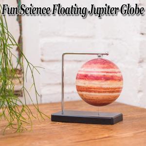 フローティング木星儀 (浮かぶ木星儀 卓上インテリア 磁力 インテリアオブジェ 回転 Fun Science ファンサイエンス 球儀シリーズ 天体)|premium-pony
