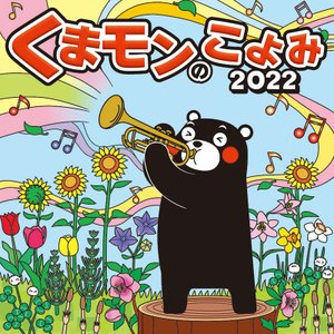 2020年アイドリッシュセブンカレンダー (A2 7枚 特大カレンダー 壁掛け 2ヶ月表示 IDOLiSH7 アイナナ 暦   子年 令和2年 リズムゲーム ノベルゲーム)|premium-pony