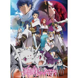2020年Fate/stay night[Heaven's Feel]カレンダー (A2 7枚 特大カレンダー 壁掛け 2ヶ月表示 フェイト ス  テイナイト 暦 子年 令和2年 アニメ)|premium-pony
