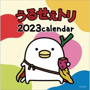 2020年ダンジョンに出会いを求めるのは間違っているだろうかIIカレンダー|premium-pony