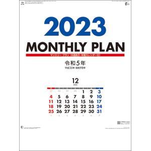 2019年グッドルック・メモ カレンダー|premium-pony