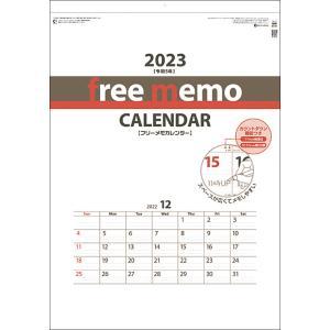 2019年フリーメモカレンダー|premium-pony