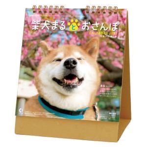 2020年犬川柳 週めくりカレンダー premium-pony