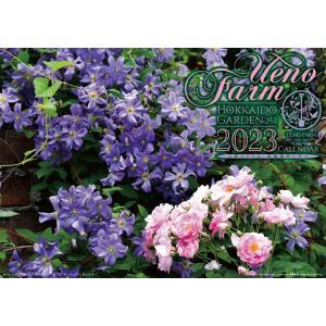 2019年上野ファーム 北海道ガーデンカレンダー premium-pony