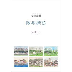 2020年茶花カレンダー|premium-pony