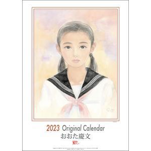 2020年花物語カレンダー|premium-pony