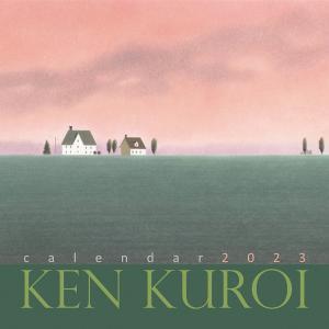 2020年藤井康文の恐竜ワールド(おまけシール付き)カレンダー|premium-pony