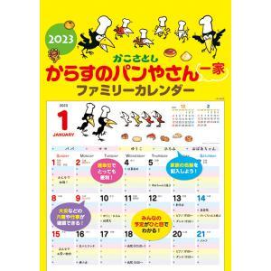2020年卓上 鈴木英人カレンダー|premium-pony