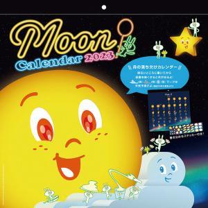 2020年はり絵画家 内田正泰作品集カレンダー|premium-pony