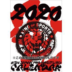 2020年小林誠司(読売ジャイアンツ)カレンダー