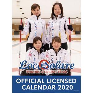 2020年ロコ・ソラーレカレンダー|premium-pony