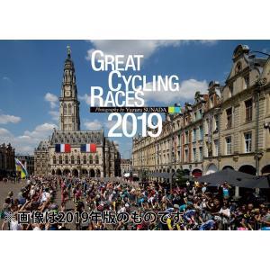 2020年GREAT CYCLING RACESカレンダー|premium-pony